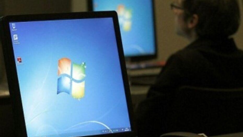 Аутсорсинг и обслуживание компьютеров в Воронеже. Как сэкономить в кризис