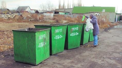 Более тысячи таловчан в 2015 году отказались от вывоза мусора
