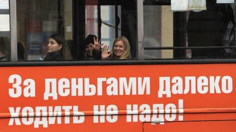 Воронежские перевозчики выступили за повышение стоимости проезда до 18 рублей