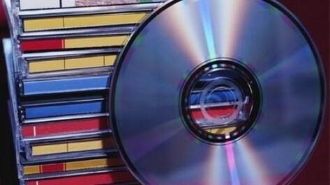 В Павловске изъяли партию контрафактных дисков