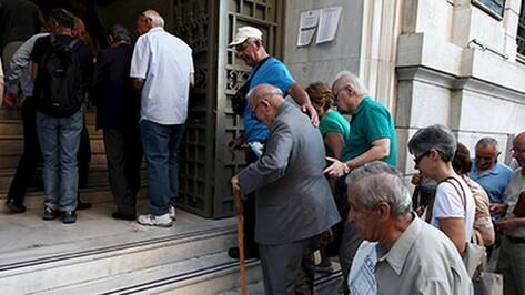 В Греции после трехнедельных каникул открылись банки