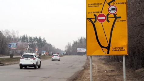 В 2019 году в развитие транспортной системы Воронежа вложат 1,9 млрд рублей