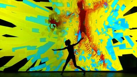 Воронежский фестиваль «Маршак» откроется видеомэппингом
