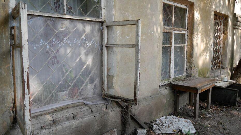 Блогер Илья Варламов рассказал о «жутком» доме Воронежа