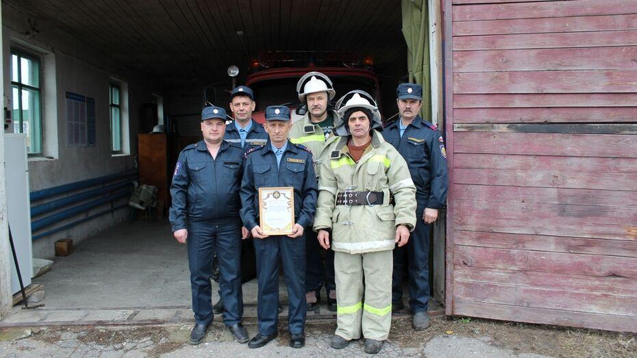 Поворинская добровольная пожарная команда стала лучшей в области