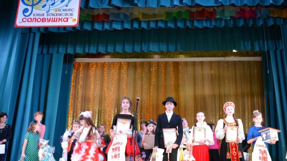 Юных лискинцев пригласили поучаствовать в конкурсе вокалистов «Соловушка»