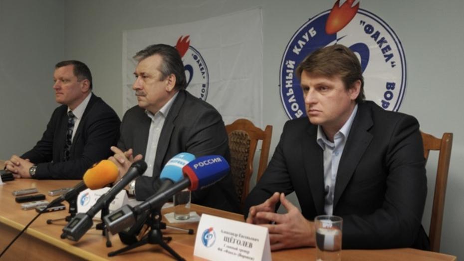 Президент «Факела» встретился с президентом Российского футбольного союза