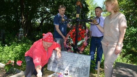 Москвичи нашли место гибели дяди-красноармейца в Нижнедевицком районе