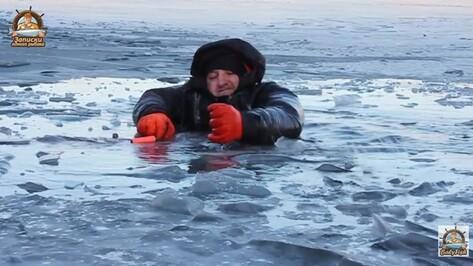 Воронежский видеоблогер провалился под лед водохранилища ради эксперимента