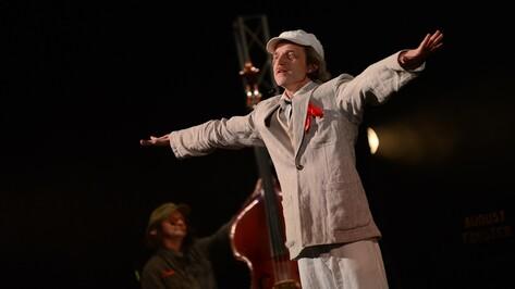 Воронежцам показали спектакль об электричестве, космосе и любви