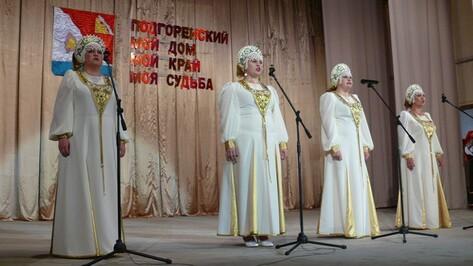 Женский ансамбль песни «Родники» Подгоренского района получил звание «Народный»