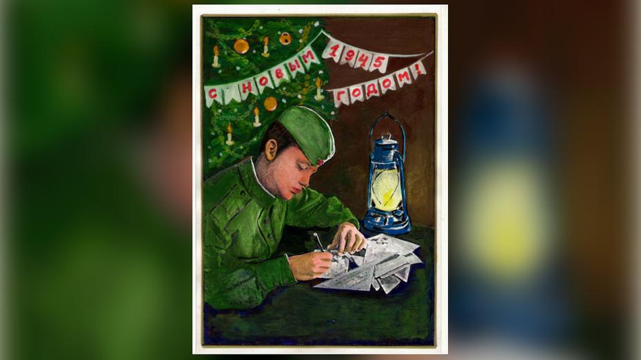 Рисунок школьника из Воронежской области станет новогодней открыткой