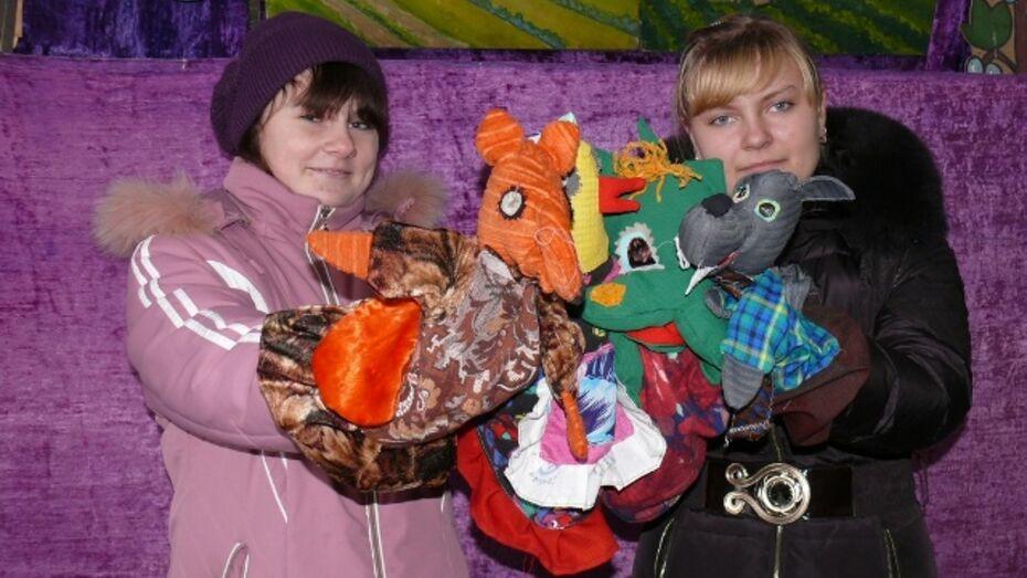 Грибановскому сельскому кукольному театру исполнилось 25 лет