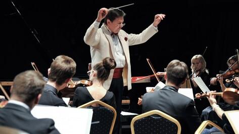 Воронежский молодежный оркестр дал юбилейный концерт со звездными солистами