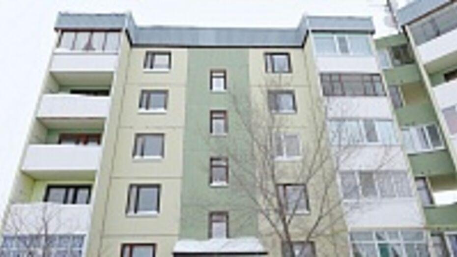 В Богучаре 257 семей «бюджетников» и выпускников интернатов получат квартиры
