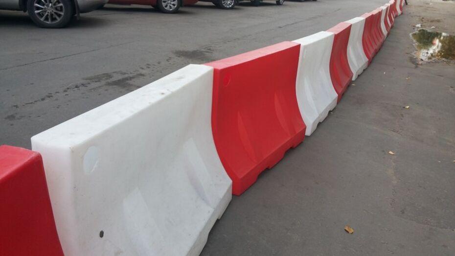 В Воронеже улицу 9 Января перекроют на два часа