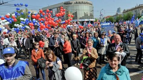 В Воронеже на Первомай пройдут более 90 мероприятий (ПЛАН)