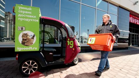 Доставка продуктов из гипермаркетов «ЛЕНТА» стала доступна в Воронеже