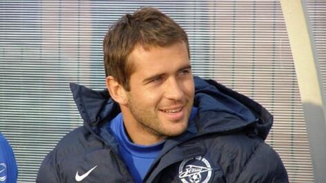 Футболист Кержаков дал воронежскому суду показания о похищенных 304 млн рублей