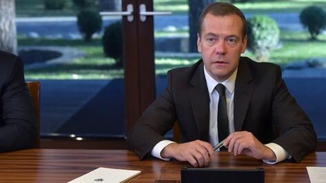 Дмитрий Медведев заверил россиян в сохранении пенсионного возраста
