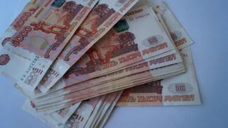 Жительница Нововоронежа дважды перевела мошенникам кредитные деньги