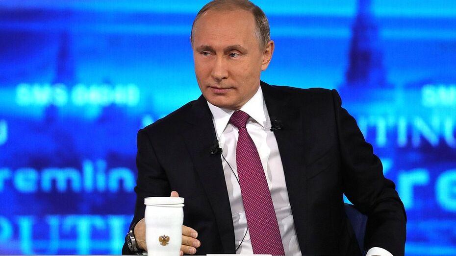 Большинство воронежцев оценили работу президента РФ на «четверку»