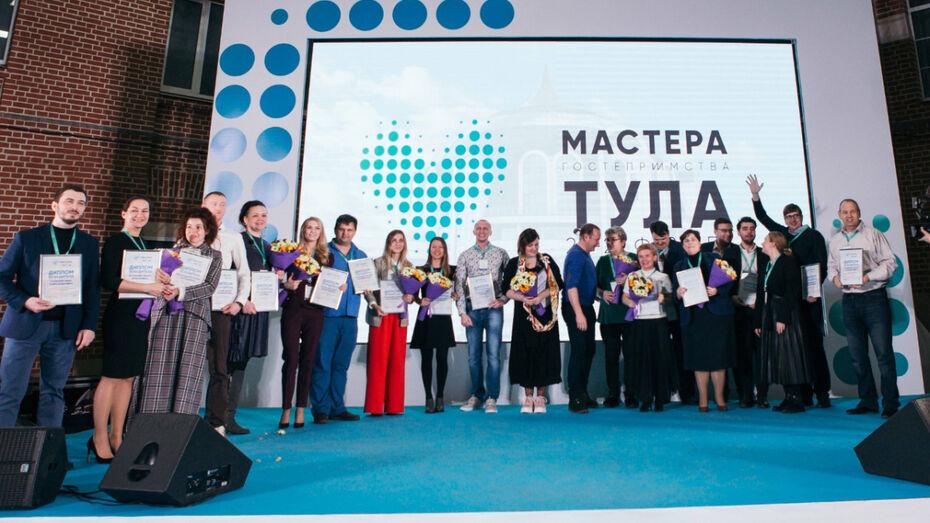 Воронежец стал финалистом конкурса «Мастера гостеприимства»