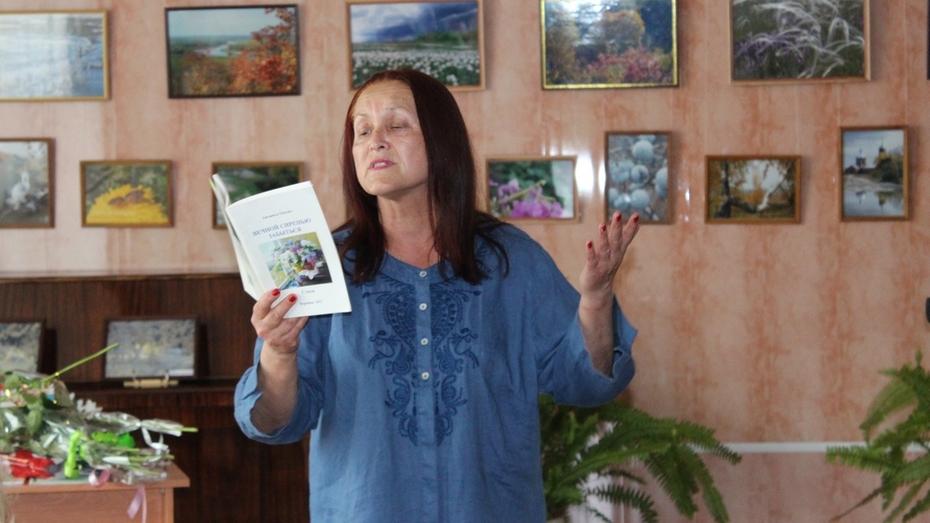 В Лисках состоится презентация книг журналиста Людмилы Титовой