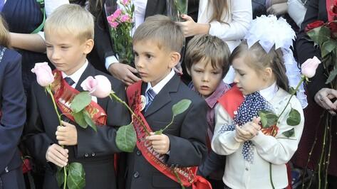 Обзор РИА «Воронеж». Сколько стоит собрать в школу первоклашку