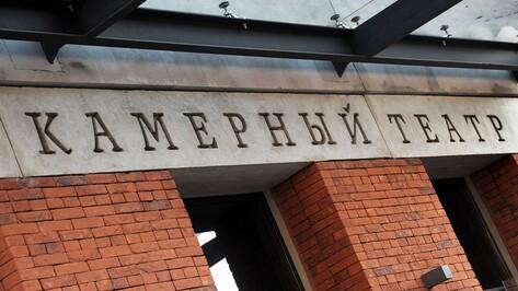 В Воронеже известные режиссеры обсудят будущее театра