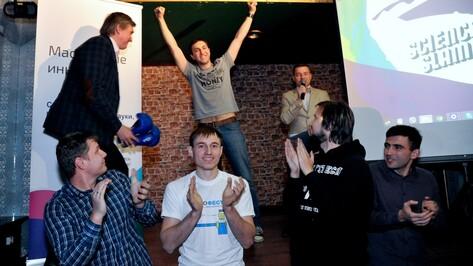 Первый научный слэм Воронежа выиграл молодой физик