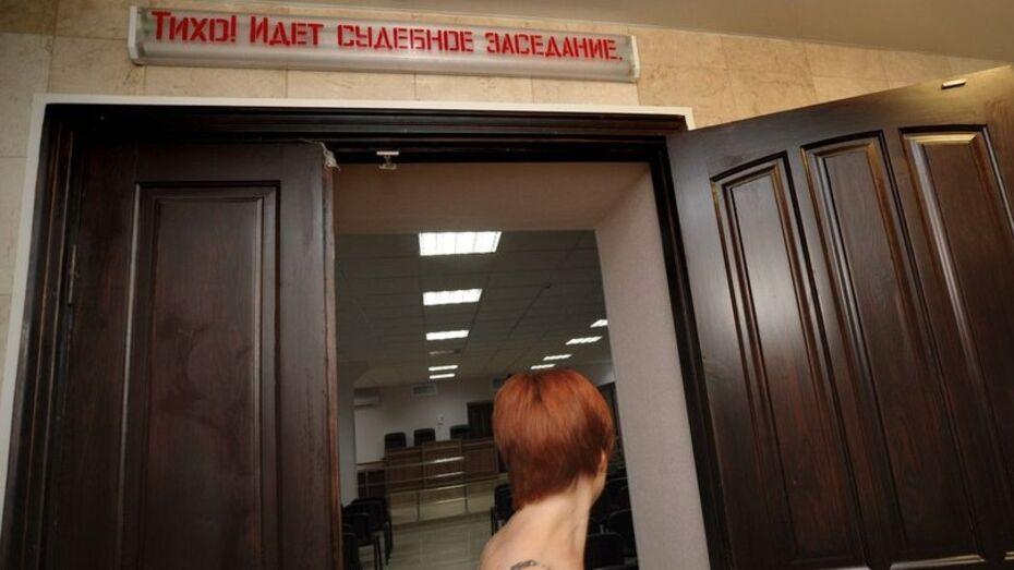 Под Воронежем парень пойдет под суд за изнасилование беременной девушки