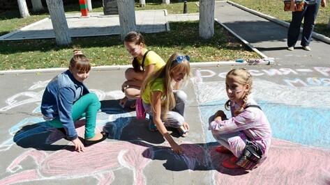 Бутурлиновская молодежь отпраздновала День российского флага