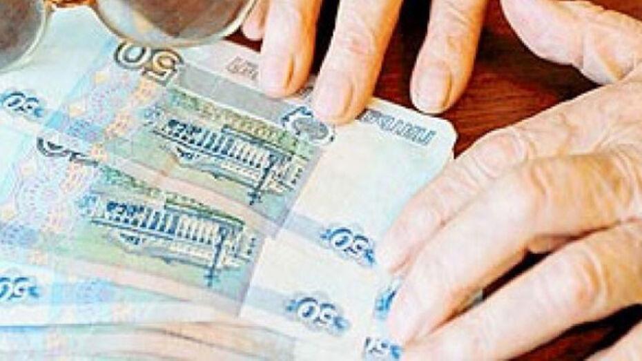 Жительница Подгоренского района незаконно получила почти 100 тысяч рублей пенсии