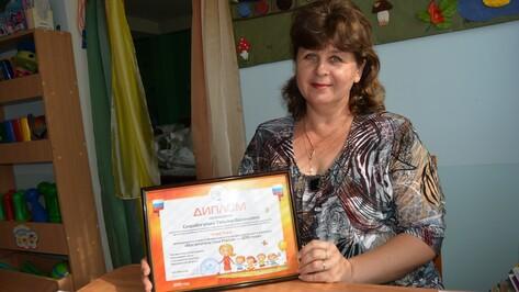 Россошанский воспитатель получила региональный грант за преданность профессии