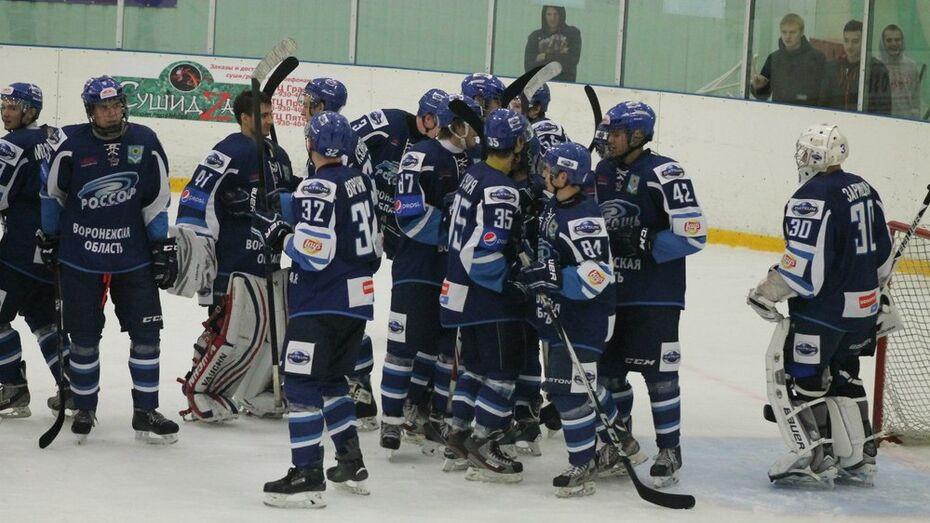 ХК «Россошь» одержал 4 победы в первенстве МХЛ