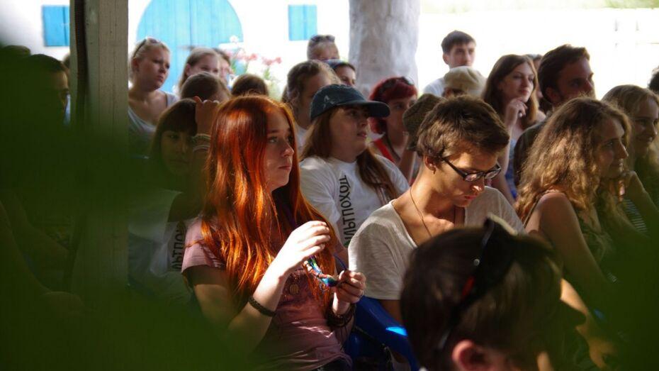 Начинающих воронежских художников и музыкантов обучат арт-менеджменту