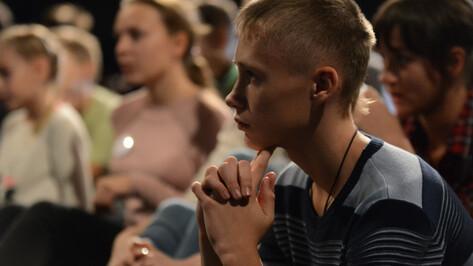 Артисты воронежского театра поговорят с подростками о побегах из дома