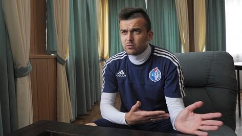 Капитан воронежского «Факела» Андрей Мурнин перешел в «Тамбов»