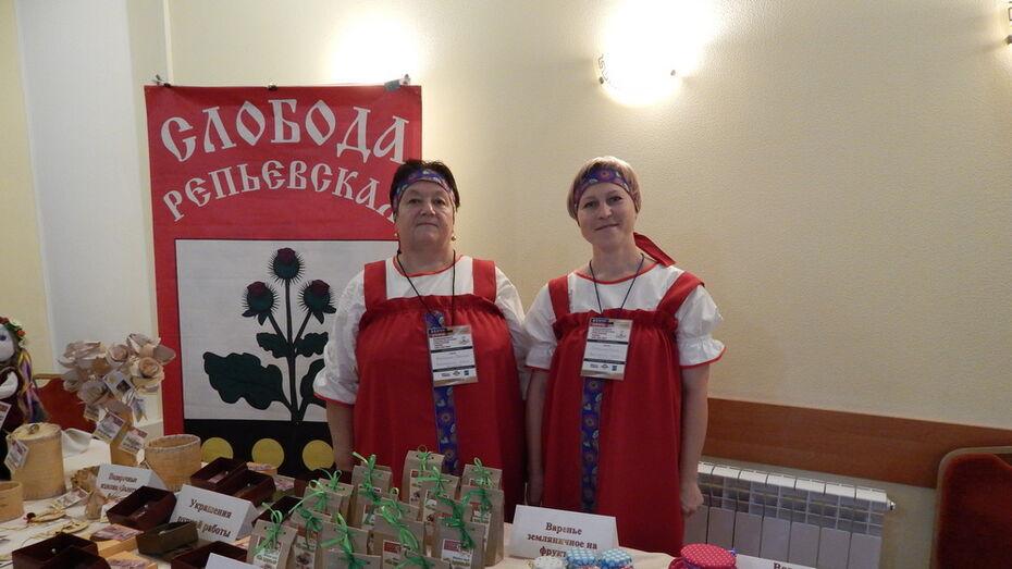 Репьевские библиотекари победили в региональном конкурсе «Туристический сувенир»