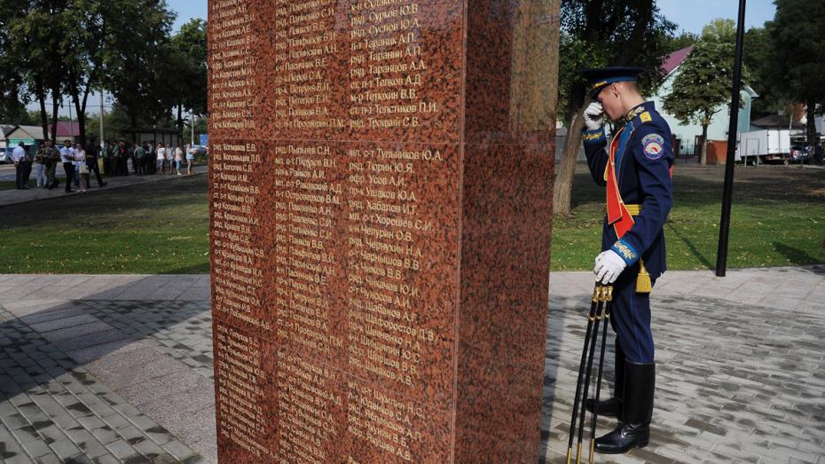 Губернатор и спикер облдумы обратились к воронежцам в день памяти воинов-интернационалистов