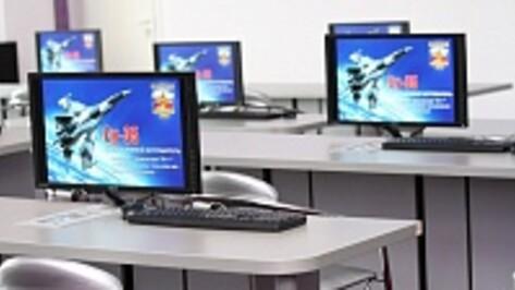 В Никитинке школьникам будут показывать обучающие фильмы в 3D