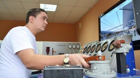 Лискинец победил в региональном этапе чемпионата WorldSkills