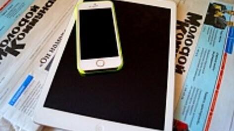 Средний воронежец покупает смартфон за 5,9 тысяч, а планшет - за 10 тысяч рублей