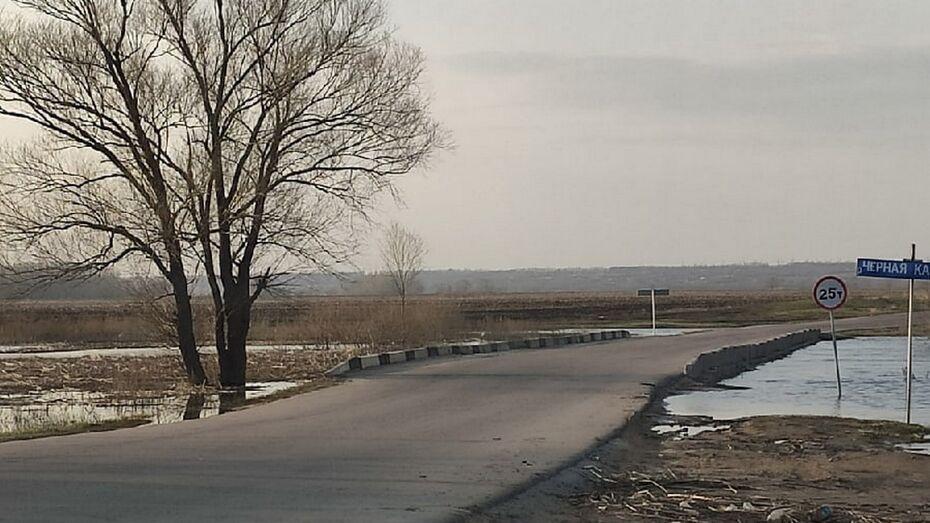 После затопления открыли проезд через низководный мост в россошанском селе Новая Калитва