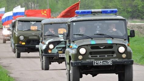 Жители кантемировской Новобелой организовали автопробег к братским могилам