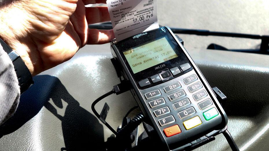 В Воронеже на 4 рубля снизят стоимость проезда при оплате картой «Мир»