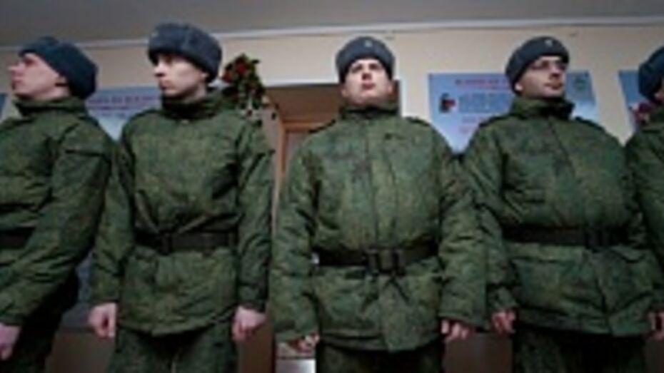 Завтра в Воронеже пройдет присяга второго призыва научной роты