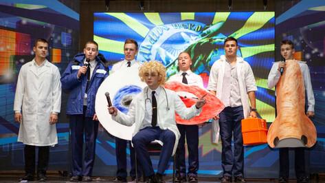 Гид РИА «Воронеж». Как культурно и активно провести выходные 23 и 24 ноября