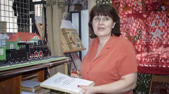 Директор лискинской СОШ №17 победила во всероссийском конкурсе педагогических проектов